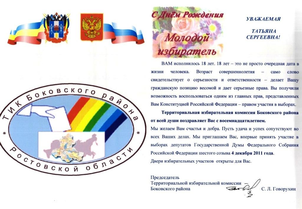 Анастейша Википедия